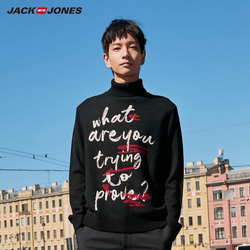 JackJones Men's Long-sleeved Turtleneck Knitted Sweater Menswear Style 219324507