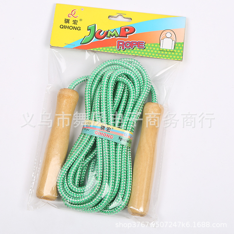 Wooden Handle Nylon Jump Rope Sports Supplies Groups Multi-seat Collective Jump Rope Children Fitness Exercise Jump Rope