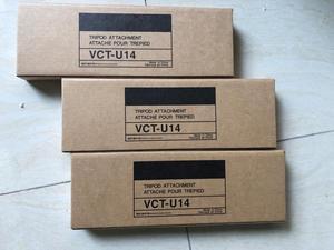Image 5 - VCT U14 كاميرا فيديو كاميرا سريعة الإصدار لوحة محول الإفراج السريع ترايبود لوحة محول لسوني XDCAM DVCAM HDCAM
