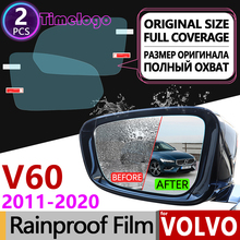 For VOLVO V60 2011~2019 Full Cover Anti Fog Film Rearview Mirror Anti-Fog Accessories Rdesign 2012 2013 2014 2015 2016 2017 2018