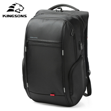 Kingsons Men Backpacks 13 15 17 Laptop Backpack USB Charger Bag Anti theft Backpack for Teenager Fashion Male Travel