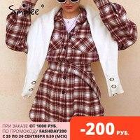 Клетчатая рубашка-туника Цена от 1198 руб. ($15.51) | 102 заказа Посмотреть