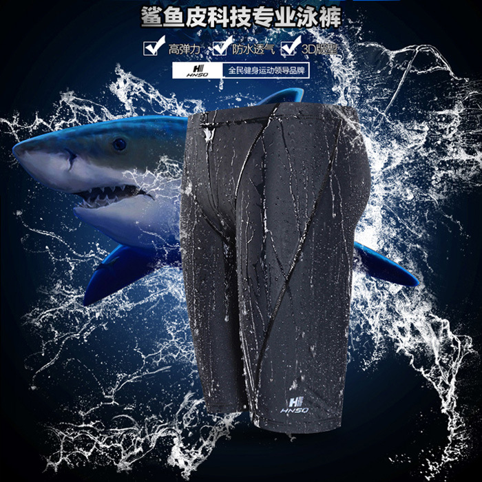 Profession Fashion Men Short Swimming Trunks Bathing Suit Waterproof Quick-Drying Shark Skin Short Swimming Trunks Plus-sized