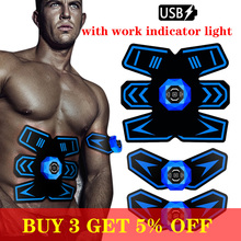 Wireless Electric abs Muscle Stimulator Muslce EMS Trainer Myostimulator Body Fitness Weight Loss Body Slimming Massager abdominal wireless machine electric muscle stimulator stimulation abs ems trainer fitness weight loss body slimming massage