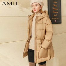 Amii Minimalism Fashion Down Jacket Female Winter Causal Hooded Solid Zipper 90% White Duck Down Winter Coat Women 12040299(China)