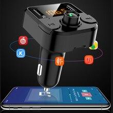 цена на UNCOM Mp3 Player Car supplies Car MP3 player Multi-function Bluetooth hands-free receiver Car mp3