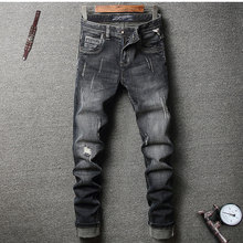 Italian Style New Men Jeans Black Color High Quality Casual Pants Slim Fit Brand Streetwear Stretch Biker