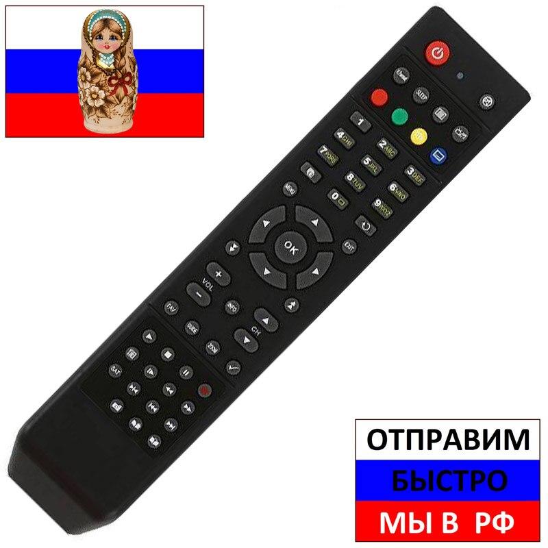 Пульт для NTV, NTV+, Opentech OHS1740V (JH-1005), Viaccess OHS 1740V для спутникового ресивера