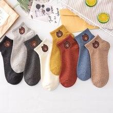 korean style women funny socks cute short happy boat modis yellow loli stitch feminino womens 2019 ankle 1 pair