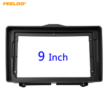 FEELDO araba ses 9 inç büyük ekran fasya çerçeve adaptörü Lada Granta 2Din Dash DVD OYNATICI montaj paneli çerçeve kiti # HQ6559