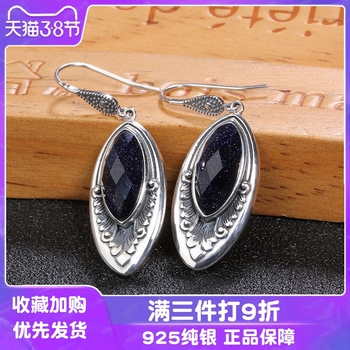 blue sand and gravel amethyst ear clip fashion, Japan and South Korea female blue sand silver earrings and collars