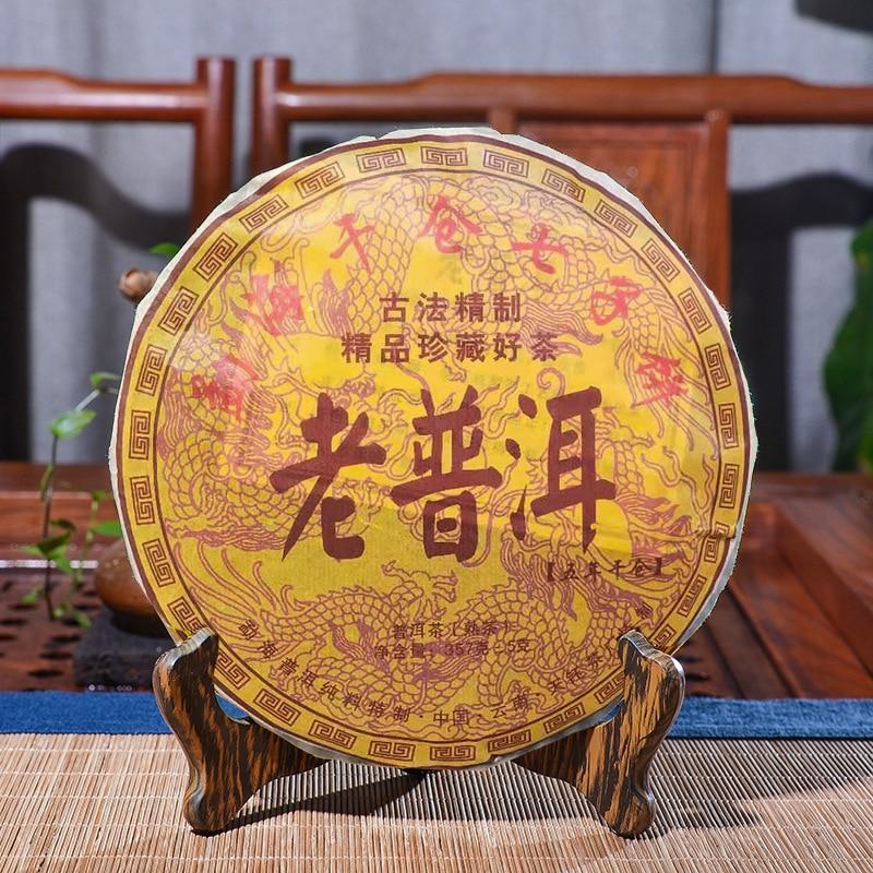 2008 Yr 357g Pu-erh Tea China Yunnan Oldest Ripe Pu'er Tea Down Three High Clear Fire Detoxification Beauty For Lost Weight Tea