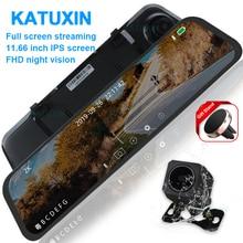 """Katuxin 12 """"1296p carro dvr espelho córrego mídia visão noturna câmera de visão traseira monitor estacionamento gravador vídeo traço cam gravador h20"""