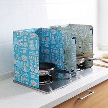 3-Sided Kitchen Splatter Guard Foldable Wall Oil Splash Proof Board Aluminum Foil Gas Stove Shield Kitchen