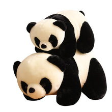 Cute Panda Plush Doll Competitive Products Girl Student Adorable Lovely Exquisite Gift for Children