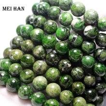 סיטונאי (2 צמידי/סט) אמיתי ירוק chrome diopside 10 10.5mm רופפים עגול אבן לתכשיטים DIY ביצוע
