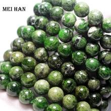 Toptan (2 bilezik/set) hakiki yeşil krom diyopsit 10 10.5mm pürüzsüz yuvarlak gevşek taş boncuk takı DIY yapımı için