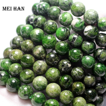 Wholesale (2 bracelets/set) genuine green chrome diopside 10 10.5mm smooth round loose stone beads for jewelry DIY making