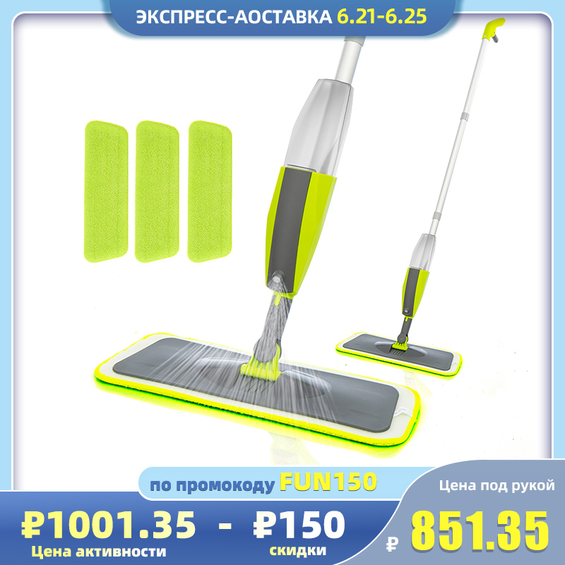 VIP Spray Mop Broom Set Magic Mop Wooden Floor Flat Mops Home Cleaning Tool Household with Reusable Microfiber Pads Lazy Mop