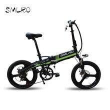 Электрический велосипед, электрический велосипед для взрослых, 36V20 дюймов, аккумулятор, автомобиль для мужчин и женщин, дорожный трамвай, электрический автомобиль, складной велосипед, ebike