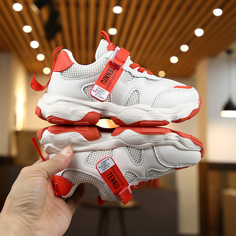 PandaQ Kids Children Sports Primary School Students Breathable Fashion Old Trend Mesh Shoes Sneakers Boys Loafers in Sneakers from Mother Kids