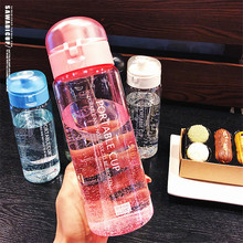 Summer Transparent Plastic Sports Cup Female Ins Small Fresh and Simple Personality Pc Plastic Space Cup Cute Water Bottle