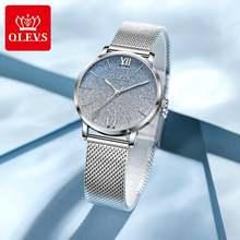Модные женские кварцевые наручные часы Звездный циферблат с