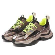 Женские кроссовки на плоской подошве разные цвета шнуровке