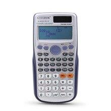 Матричный комплексное решение, функциональная система, калькулятор cientifica, калькулятор для старшеклассников