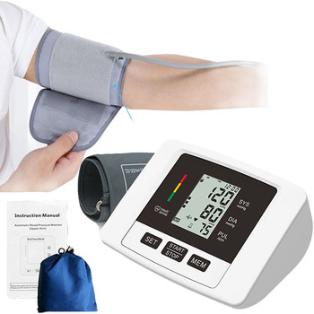 Monitor Tonometer Home health care Portable LCD digital Upper Arm Blood Pressure meter machine Pulse monitor measurement tool 1