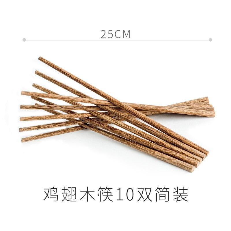 Купить 20 парт/лот деревянные палочки для еды подарочная коробка без