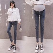6682 #2021 весенние эластичные джинсы для беременных узкие хлопковые