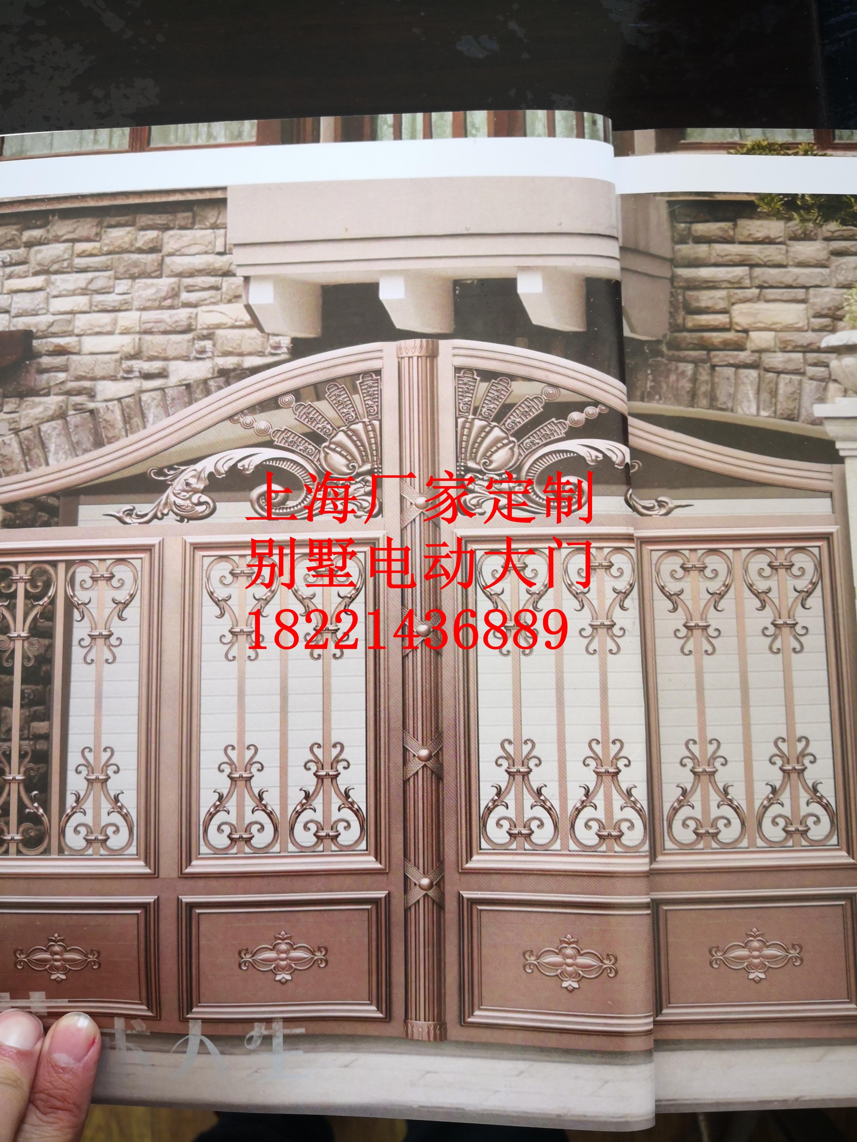 House Gate Designs/main Entrance Lightweight Metal Gates Hc-a8