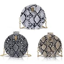 Fashion Vintage Round Chain Bag Tote Serpentine Pattern Single Shoulder Bags Diagonal Pack PU Messenger Crossbody Bag For Women