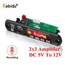 Kebidu บลูทูธ 5.0 MP3 ถอดรหัส 2x3W เครื่องขยายเสียงวิทยุ FM DC 5 V 12 V โมดูลสำหรับรถยนต์ REMOTE Music การบันทึกลำโพง
