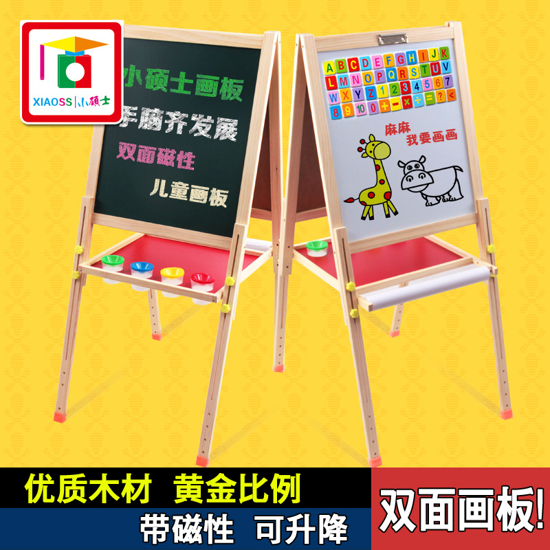 Saors Adjustable Removable Double-Sided Sketchpad Children Early Education Sketch Magnetic Drawing Board