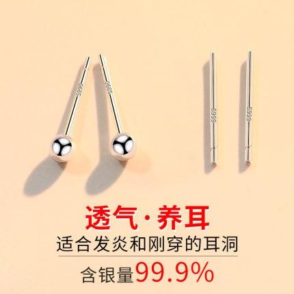 Earpin female Korean simple earpin raised ear hole earstick earstick mini small Earbone nail Earring