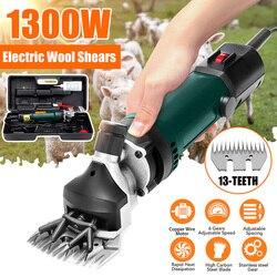 1300W 110/220V électrique mouton chèvre cheval tondeuse toiletteur rasoir réglable 6 vitesse cisaille Machine US/AU Plug