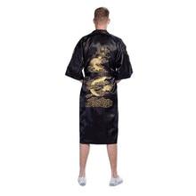С вышивкой черного цвета, домашний халат с изображением дракона традиционный мужской пижамы ночное белье кимоно купальный халат Домашняя одежда-ночная сорочка домашняя одежда