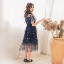 Children's Summer Dresses Mesh skirt sweet princess dress with stars Daily casual dress for girls 3 to 14 Years old