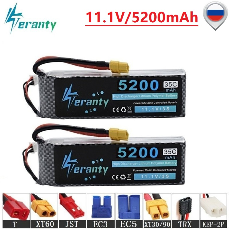 High Power 3s 11.1V 5200mAh Lipo Battery For RC Car Robot Airplanes Helicopter Parts 11.1v Lithium battery RC Drone Battery 2Pcs image