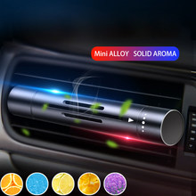 5 stücke Auto Lufterfrischer Luftreiniger Solide Parfüm Auto Styling Solide Diffusor Stick Ersatz Kerne Klimaanlage Vent Perfum