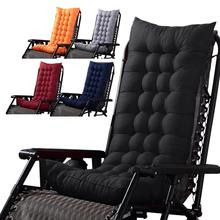 Long Lounger Bench back Chair Cushion Rocking Tatami Mat Pad Rattan Seat Garden chair Sofa Floor