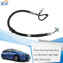 ZUK High Quality Power Steering Feed Pressure Hose Tube For HONDA ODYSSEY RB1 2005 2006 2007 2008 For Right Hand Drive Cars Only
