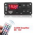 12 В 50 Вт усилитель MP3 декодер плата Bluetooth 5,0 беспроводной аудио модуль большой цветной экран запись звонков TF FM радио для автомобиля