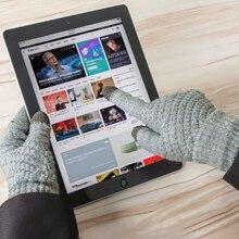 Перчатки для сенсорного экрана для женщин и мужчин теплые эластичные вязаные варежки Имитация шерсти полный палец Guantes женский крючком утолщаются