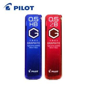 Image 5 - Chumbo 0.5mm 4 h/3 h/2 h/h/hb/b/2b/3b/4b do lápis da grafite da alta pureza de neox dos tubos do piloto 4/lote