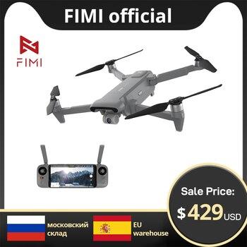 FIMI X8SE 2020 версия камеры Дрон 8 км FPV 3-осевой карданный 4K камера HDR видео GPS 35 минут время полета RC Квадрокоптер RTF 1 батарея quadocpter with camera drone with camera...