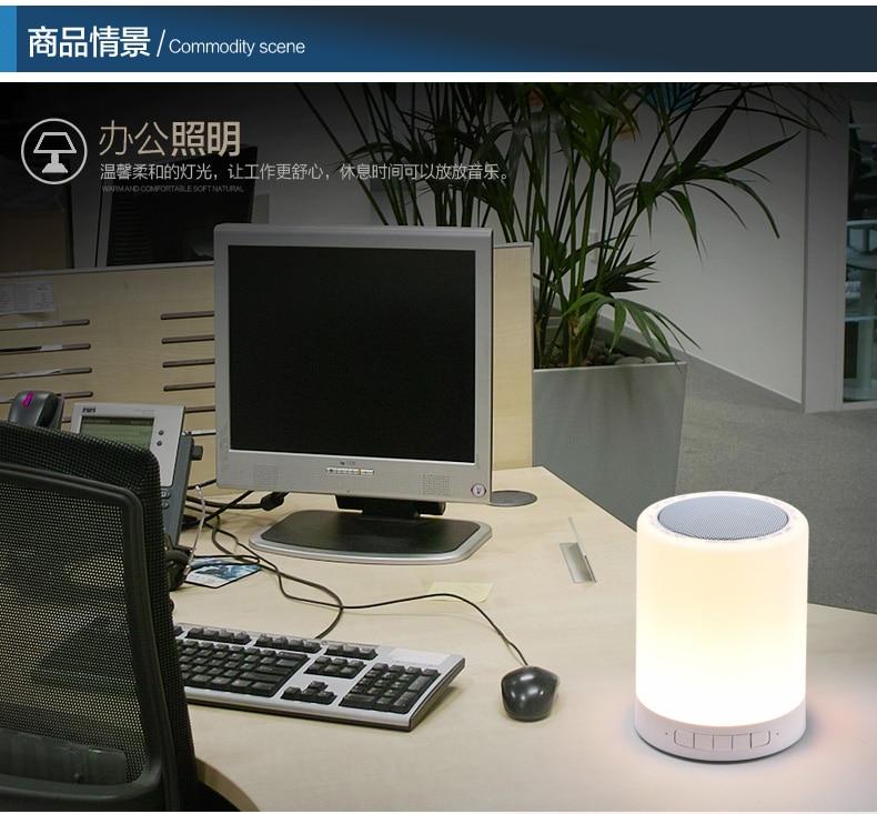 2018 nowy głośnik Mini Bluetooth przenośny głośnik bezprzewodowy nagłośnienie 3D muzyka stereo Surround obsługa Bluetooth, TF AUX USB 007