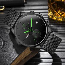 Swish Модные мужские наручные часы Топ бренд спортивные хронограф